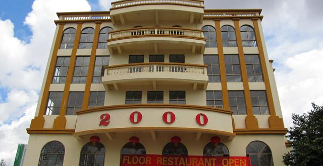 T2000 Supermarket, Kigali