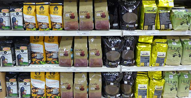 Rwandan Souvenirs, Coffee and Tea