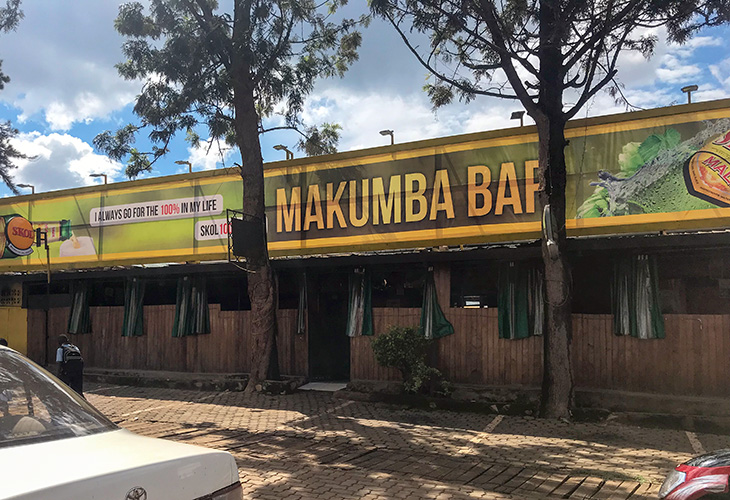 Makumba, Nyamirambo, Kigali