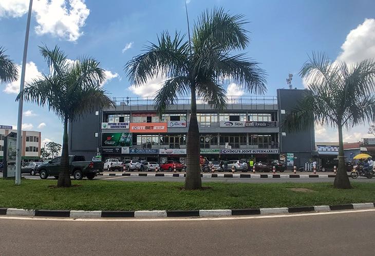 Remera, Area Guides, Kigali